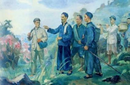 Kỷ niệm 80 năm Ngày lãnh tụ Nguyễn Ái Quốc về nước (28/1/1941- 28/1/2021):